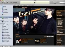 У iTunes прибавилось конкурентов