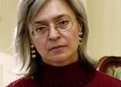 Заказчики убийства Политковской останутся безнаказанными?