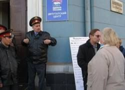 Экологам не дали донести письмо до приемной Путина