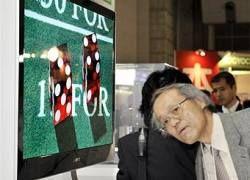 В Китае начали выпускать OLED-экраны
