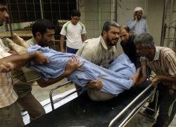 Минимум 12 человек погибли при взрыве в Багдаде