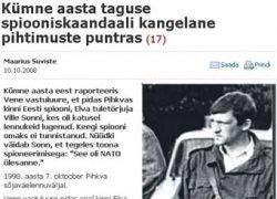 Эстонец сознался в шпионской поездке в Россию