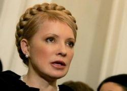 Юлия Тимошенко опровергла слухи о своей отставке