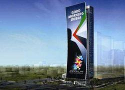 В ОАЭ построят самый большой в мире светодиодный экран
