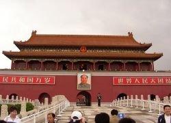 Китайские власти создали виртуальную модель Запретного города