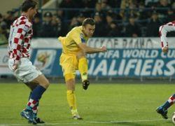 Украина сыграла вничью с Хорватией
