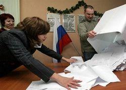 В России стартовали местные выборы
