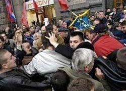 На Украине началось силовое противостояние