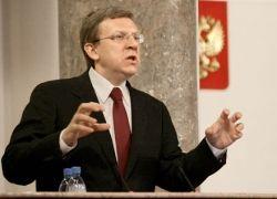 По мнению Кудрина, кризис продлится не менее двух лет