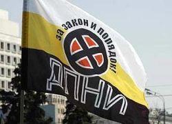 В Москве задержали 56 участников митинга националистов