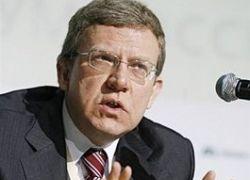 Кудрин: Россия будет жить нормально даже при $50 за баррель