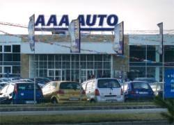 В Россию придет европейский дилер по продаже подержанных машин