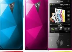 HTC Diamond раскрасят всеми цветами радуги