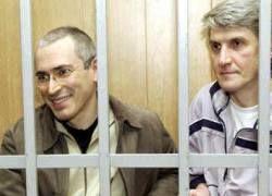 Судебная коллегия удовлетворила жалобу Ходорковского и Лебедева