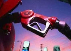 Правительство готово унифицировать пошлины на нефтепродукты
