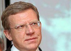 Кудрина не позвали на совещание министров финансов?
