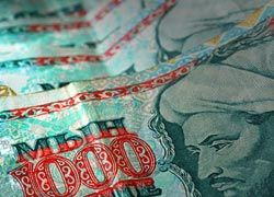 Казахстан выделят $10 млрд. на борьбу с мировым финансовым кризисом