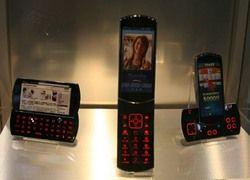 Создан мобильник с отделяемым экраном