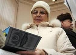 За месяц россияне забрали из банков 37 миллиардов рублей