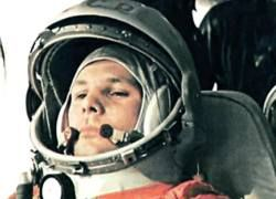 Отчет Гагарина о полете в космос выставят на аукционе Sotheby\'s