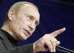 Путин указал, кому будет выдавать кредиты ВЭБ