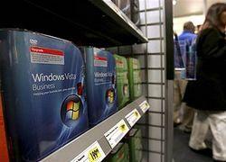 Кризис снизит продажи IT-компаний на 170 миллиардов долларов