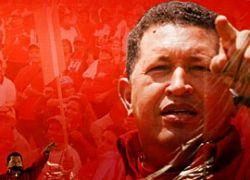 Индейцы отомстят американцам при поддержке Венесуэлы
