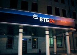 Банк ВТБ сокращает издержки