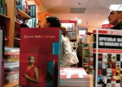 В США скупают книги о кризисе