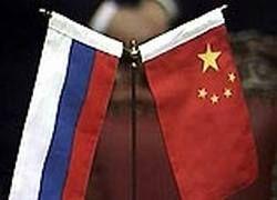 Россия торжественно передала Китаю 337 кв. км близ Хабаровска