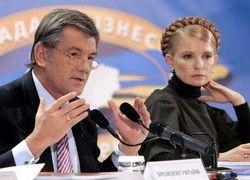 Играя на обострение, Виктор Ющенко доигрался