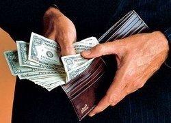 Кризис лишит россиян корпоративных премий и бонусов
