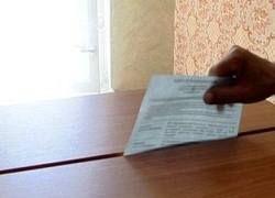 В Татарстане оштрафовали члена избиркома за подделку подписей