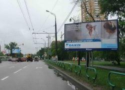 Москву поделят на рекламные зоны