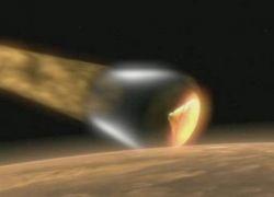 "Марсианские хроники: прощание с \""Фениксом\"""