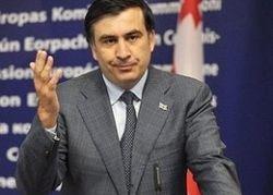 Грузия и Россия начинают переговоры