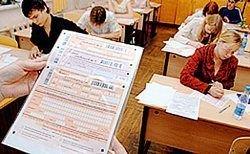 Из-за ЕГЭ половина выпускников школ не получит аттестатов