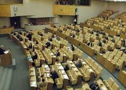 Госдума отложила рассмотрение антикоррупционных законопроектов