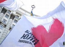 БЮТ открыл ликвидированный президентом суд