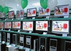 В третьем квартале по всему миру было продано 80,6 млн компьютеров