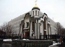В центре Москвы можно фотографировать не все здания?