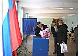 На будущие выборы может повлиять кризис