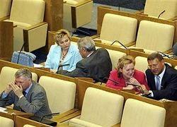 Госдума отклонила законопроект по борьбе с эротикой и порнографией