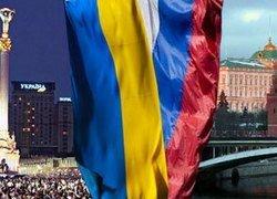 Украина хочет очертить границу с Россией через Гаагский суд