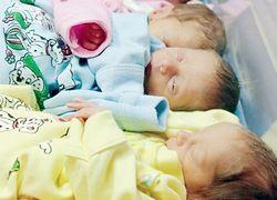 Рождаемость в РФ за 9 месяцев выросла на 8%