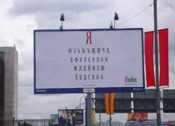 Яндекс понимает пользователя с полуслова
