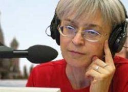 Суд по делу Политковской пройдет в закрытом режиме