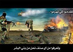 Движение ХАМАС открыло видеопортал AqsaTube