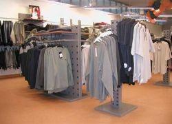 Прокат одежды для тех, кто хочет похудеть