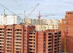 Чиновники убивают надежду миллионов россиян на снижение цен на жилье